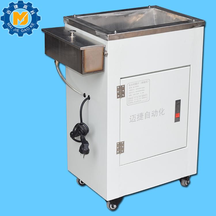 电动喷雾炉