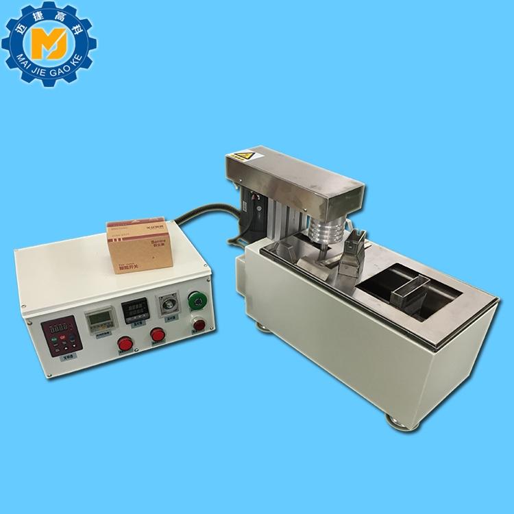分体喷流锡炉- FTPL3010