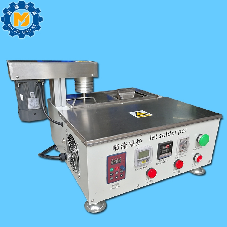 台式喷流锡炉-TSPL3010